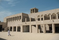 Culture in Dubai - Sheikh Saeed Al-Maktoum House Image
