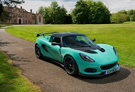 Rent a Lotus Car in Dubai and Drive on Sheikh Mohammad Bin Zayed Road Image