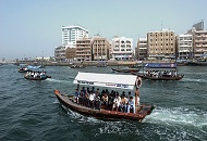 Water Transportation in Dubai Image