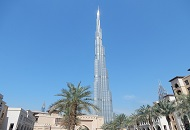 Visit Burj Khalifa, the Tallest Building in the World image