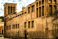 Discover Old Dubai at Bastakia Quarter Image